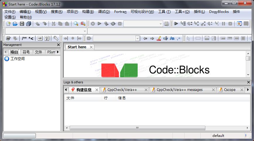 Code::Blocks汉化教程,Code::Blocks汉化包下载